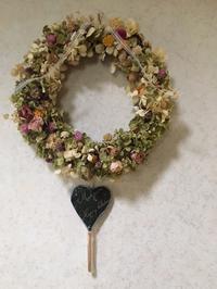 クリスマスオーナメント💛飾り方 - グリママの花日記