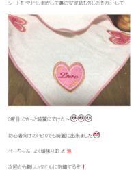 置き縫いのリベンジ結果☆彡 - go!go!ミシンクラブ