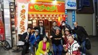 渋谷888(はちみっつ)今宵もなんdねんかんでんへGO - チーム渋谷888(はちみっつ)8が付く日に渋谷8公でゴミは拾って~♪
