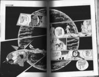 【ビッグコミック50周年展】星野之宣×諸星大二郎~ふたつの宇宙、その中心に迫る~レポート - シュタイブ!