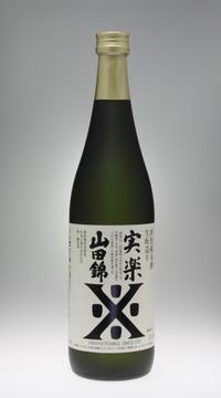 沢の鶴 特別純米酒 実楽 山田錦[沢の鶴] - 一路一会のぶらり、地酒日記