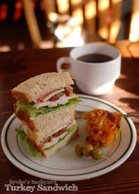 ターキーサンドイッチ。カキフライ、コテージパイ。なんちゃって焼豚(リメイク4日目) - Kyoko's Backyard ~アメリカで田舎暮らし~