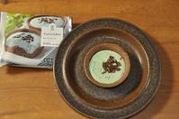 チョコミントタルト~♪ - a&kashの時間。
