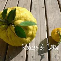 12/22(土)【冬至のRelease祭り】 - aloha healing Makanoe