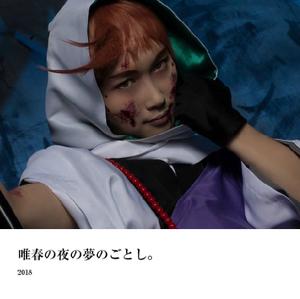 【コスプレ写真集】刀剣乱舞【岩融】 - Realize*