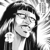 連載 日本のロック史 60〜70年代(10)荒井由実と中島みゆき - ロックンロール・ブック2