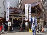小網神社どぶろく祭でカップどぶろくを飲んでみた - kimcafeのB級グルメ旅