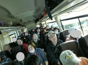 日帰りバス旅行~仙台国際空港~ - 生活介護事業所 パルめぐみ パル風だより ブログ版