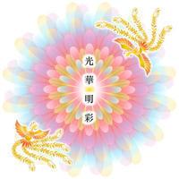 過去記事からのメッセージ⑤白糸の滝 - 暁玲華のスピリチュアルパワー