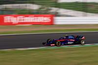 F1日本グランプリ・・・その⑨ - 四季の予感