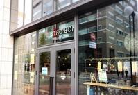 BistroBON tabloid table/札幌市 中央区 - 貧乏なりに食べ歩く 第二幕