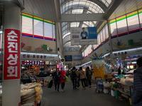 2018年晩秋のソウル旅⑤ やっぱり大好き、中部市場 - キムチ屋修行の道