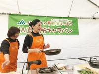JAキャラバン佐賀唐津イベントレポート~ - 料理研究家 島本 薫の日常