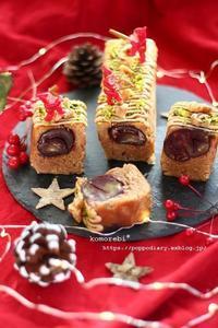 まんまる栗のパウンドケーキ - komorebi*