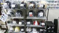 ヘルメット安く?なったで - 大阪府泉佐野市 Bike Shop SINZEN バイクショップ シンゼン 色々ブログ