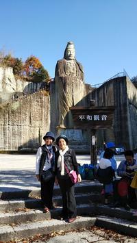 11月29(木)27日~28日那須塩原に行ってきました - 柴又亀家おかみの独り言