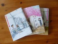 愛読書 - hibariの巣