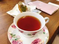 紅茶ポリフェノールで内臓脂肪が❤️ - 伊瀬愛のSTYLE blog