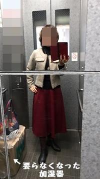 nuinui部屋計画どひひ~ - 新生・gogoワテは行く!