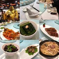 「中国国際「茶文化研究会で学ぶ 泡茶法の歴史と茶藝 評茶体験研修」 - お茶をどうぞ♪