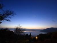 雲海の夜明け 2 - 徹の写真館