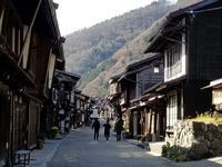 奈良井宿へ松本に住んでる人は幸せだ - 梟通信~ホンの戯言