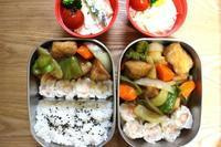 酢豚のお弁当とカンタン黒酢 - オヤコベントウ