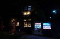 ぱん工房 桜道千葉県松戸市小金原/街のパン屋 ベーカリー - 「趣味はウォーキングでは無い」