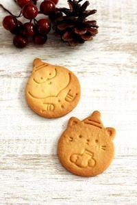 スタンプクッキー型を初めて使ってみる - Takacoco Kitchen