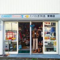 INDERA サーマル - 東商店 ブログ
