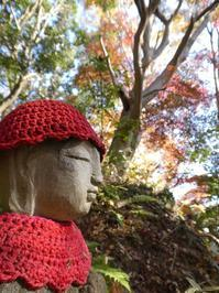 11/27高尾山紅葉 - そらいろのパレット