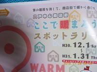 市長!気の毒な独居高齢者の居場所として児童館を使わせてください - 日本救護団