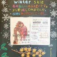 冬のセール、やりますよ~! - 手織り むつみ工房