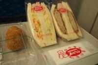 【新幹線の朝ごはん⑧】「メルヘンのサンドイッチ」と「つばめグリルのコロッケ」 - SAMのLIFEキャンプブログ Doors , In & Out !