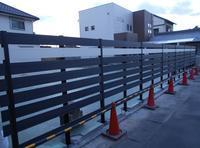 今日も順調で・・・・ - 岐阜県 門塀・庭・車庫 エクステリア専門店アーステック