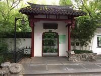 上海の公園レポートです。 - ご無沙汰写真館