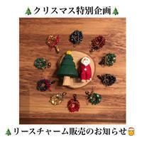 クリスマス特別企画 - Chieka original accessory