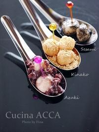 たまには和のオヤツを、極上の中国茶で♪ - Cucina ACCA