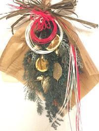 レッスンについて - AngelIFlora 鎌倉プリザーブドフラワーショップ&教室