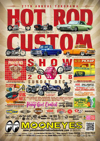 12月2日(日) 27th Annual YOKOHAMA HOT ROD CUSTOM SHOW 2018 店舗出店します。 - ROCK-A-HULA Vintage Clothing Blog