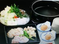 鍋 - 地産地消で沸かし湯の宿