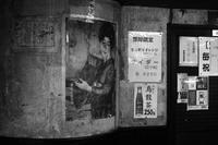 梅田 味の名店街 - 漂いながら