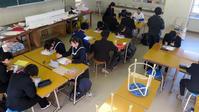 2018年H中学校総合学習授業⑤「折り畳めるサイコロを創ろう」 - 有座の住まいる