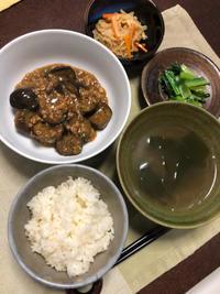 麻婆茄子 - 庶民のショボい食卓