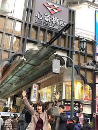 関西で、紅葉と「あれ」を堪能してきました〜その1 - こんなことが、あったよ。