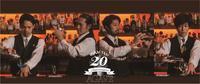 祝☆20周年!日本を代表する本格 #MEXICO を味わえる #名店 #六本木 #AGAVE ♬#本物 #本物を知る - excite公式 KTa☆brasil (ケイタブラジル) blog ▲TOPへ▲