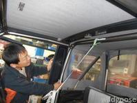 H4年式 ジムニー JA11C 納車準備中 ロールバー・エアコン取付中^^ - ★豊田市の車屋さん★ワイルドグース日記