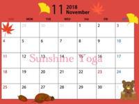 11月を振り返る。人気のブログ記事☆ - Sunshine Places☆葛飾  ヨーガ、産後マレー式ボディトリートメントやミュージック・ケアなどの日々