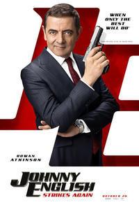 「ジョニー・イングリッシュアナログの逆襲」 - ヨーロッパ映画を観よう!