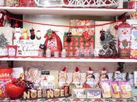 2018年12月2日ゆきねこ雑貨店開店時間のお知らせ。 - ゆきねこ猫家族